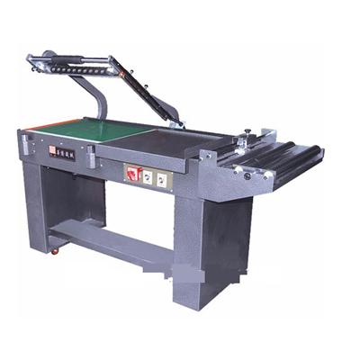 Máquina de envasado termocontraíble FL-5045T
