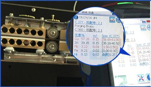 Máquina de sellado de impresión de tinta continua Frm-980w-7