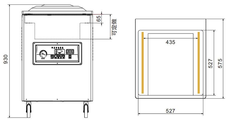 empaquetador de vacío DZ-4002D-2-sincropack