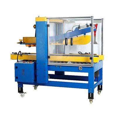 Sellador de cajas con protecciones de seguridad FJ-5050A