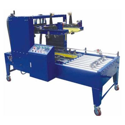 selladora-carton-sincropack-fj5040